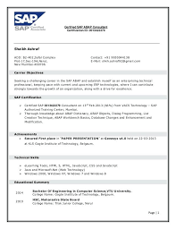 Sap Fico Sample Resume Sap Fica Resume Certified Sap Consultant Certification Id Page 1 Add