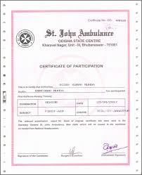 Samples Of Awards Certificates Samples Of Awards Certificates Achievement Award Certificate