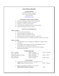 Gallery Of Functional Administrative Clerk Resume Sample Emphasizing