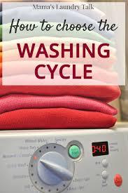 washing cycle