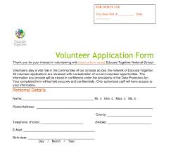 volunteer template volunteer application form educate together