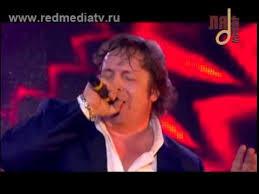 "Группа ""Рождество"" - <b>Красные Тюльпаны</b> - YouTube"