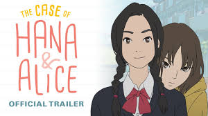 The Case Of Hana Alice Official Trailer Gkids Out On Blu Ray And Digital On September 17
