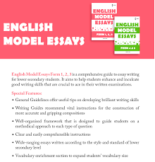 welcome to popular english model essays for form smk < back