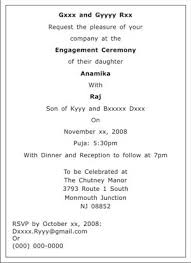 Engagement Invitation Format Fascinating Engagement Ceremony Invitation WordingsEngagement Ceremony Wordings