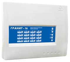 Приборы приемно контрольные пожарные  прибор приемно контрольный пожарный рассчитанный на количество 16 лучей pribor analogovyj pozharnyj