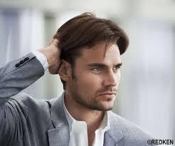 Coupe De Cheveux Homme Dégradé Avec Trait Coiffure Homme