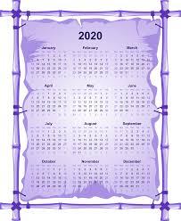 Image Of 2020 Calendar 2020 Calendar Png Transparent Images Png All