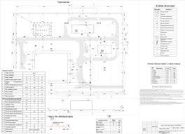 Организация строительства ППР ОСП ТОСП курсовые и дипломные  Курсовой проект Организация строительного производства промышленного здания