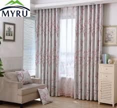 Peach Living Room Popular Peach Curtain Buy Cheap Peach Curtain Lots From China