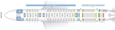 Airbus A380 Seating Chart Asiana Asiana Airlines Fleet Airbus A380 800 Details And Pictures