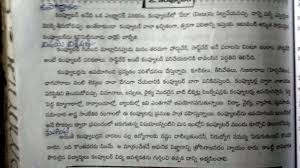 computer essay in kannada essay topics essay about computer in telugu i want briefly brainly