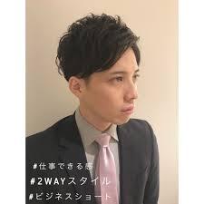 メンズ マッシュ パーマ ショートroom Kitahama 生田 拓海 415145hair