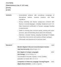 monster resume template monster resume examples resume free .