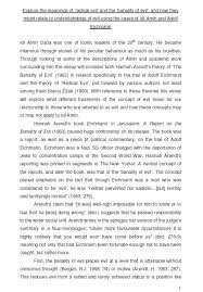 student essay example year 12