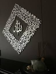 Small Picture 117 best Islamic Art in Stainless Steel images on Pinterest
