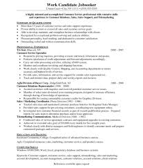 Resume Skills Examples For Customer Service Beautiful Customer Service Skills For Resume Example Of Objective 22