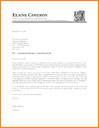 11 Letters Of Introduction For Resumes Emails Sample