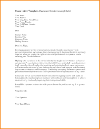 Letter Format For Bank Interest Certificate Fresh B As Bank