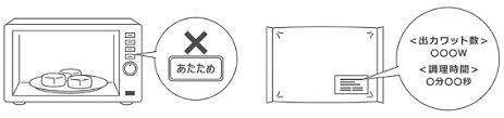 商品別qa 冷凍食品お客様相談室マルハニチロ株式会社 株式会社