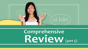 Pinyin Lesson Series 26 Comprehensive Review Part 5 Yoyo Chinese