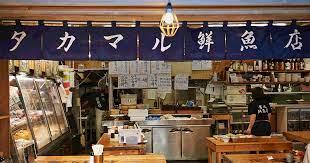 タカマル 鮮魚 店