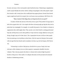 job application cover letter salutation write essays on iphone education essay ideas kupon ru