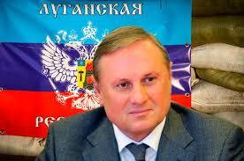 Экс-регионала Ефремова лишили звания почетного гражданина Северодонецка - Цензор.НЕТ 6724