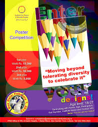 essay writing competition religious extremism a challenge to poster design competition moving beyond tolerating diversity to celebrate it