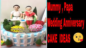 A Wedding Anniversary Cake For Parents Grandparents Anniversary