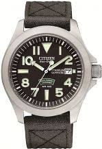 "divers watches diving watches watch shop comâ""¢ mens citizen royal marines commando super tough titanium eco drive watch bn0110 06e"