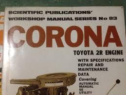 TOYOTA CORONA 2R ENGINE 1490-1587 AUTO/MANUAL SCIENTIFIC WORKSHOP MANUAL