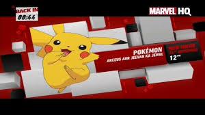 Pokémon Arceus Aur Jeevan Ka Jewel - Marvel HQ - New Pokémon Movie In Hindi  - 24th Nov - 12pm - YouTube