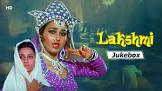 Reena Roy Lakshmi Movie