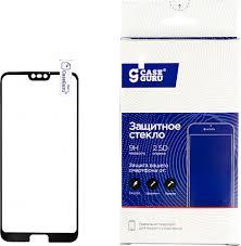 <b>Защитное стекло CaseGuru для</b> Samsung Galaxy S7 Full Screen ...