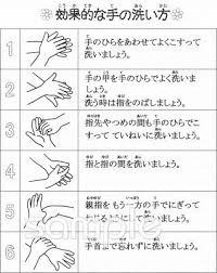 手洗いポスターイラストなら小学校幼稚園向け保育園向け自治会
