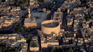 ولاية نزوى - سلطنة عُمان - المحافظة الداخلية - طب 21