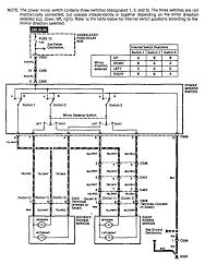 acura integra 1994 1997 wiring diagrams power mirrors acura integra wiring diagram power mirrors