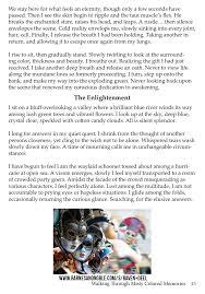 essay on pro life fitness centre