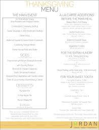 A La Carte Menu Template 3 Holiday Dinner Menu Template Free Download