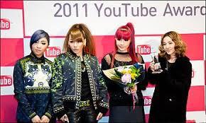 Gaon Chart 2011