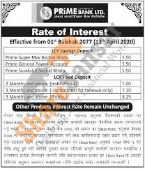 prime commercial bank limited has