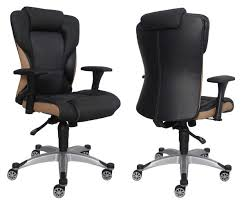 office chair wiki. an uncomfortable office chair can cause a variety of problems including decreased worker performance tiredness and pain your body was not designed to sit wiki