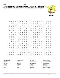 Word Search Templates Free Wedding Menu Templates Free Download New
