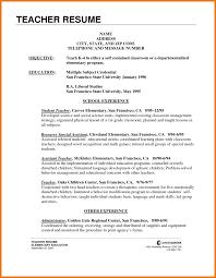16 Application For Teachers Kozanozdra