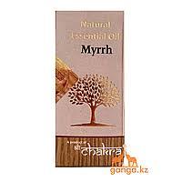 <b>Myrrh</b> в Казахстане. Сравнить цены, купить потребительские ...