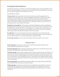 how to start an essay about yourself resume samples careers  how to write scholarship essay 8863540 start an about yourself resume sample statement of purpose you