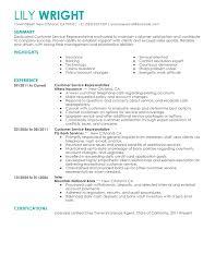 Resume Wording