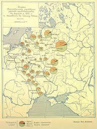 Отечественная война года Википедия Карта распределения передовых запасов продовольствия к апрелю 1812 года и тыловых запасов к началу Отечественной войны 1812 года