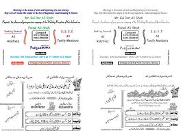 famous web links wedding card cdr file collection free Wedding Cards In Urdu wedding card cdr file collection free wedding cards in urdu format
